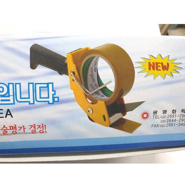 포장용 테이프 절단기 넘버원 박스테이프커터기