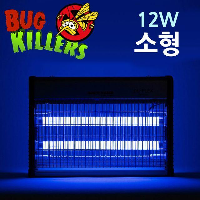 W 듀플렉스1012 UV 버그킬러 해충제거기 12W소형