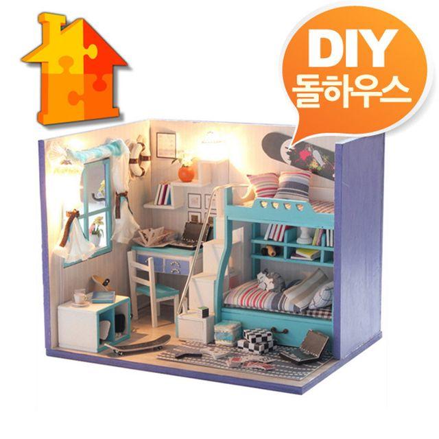 W DIY 돌하우스 소년방 내방꾸미기 미니어쳐 만들기