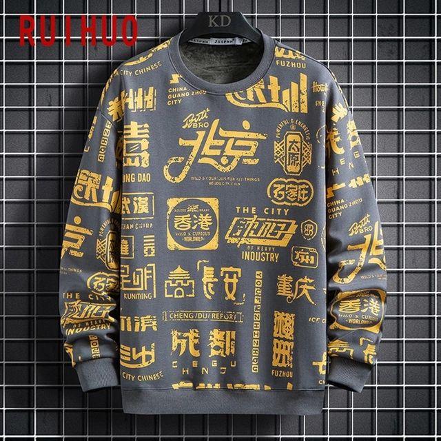 [해외] RUIHUO 중국 요소 운동복 남자 하라주쿠 Streetwear