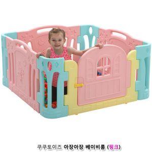 공간놀이완구 아장아장 베이비룸 - 핑크