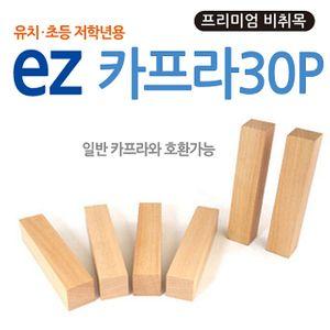 Ez카프라프리미엄30p