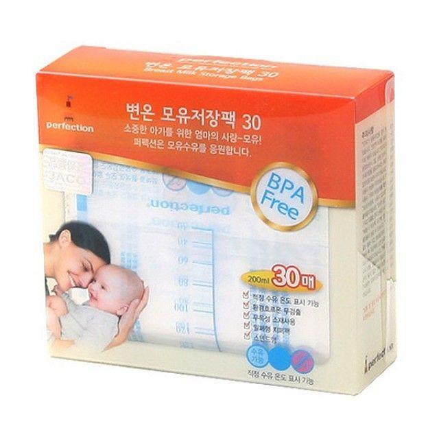 장안 퍼펙션 NEW 변온 모유 저장팩 30매(200ml)