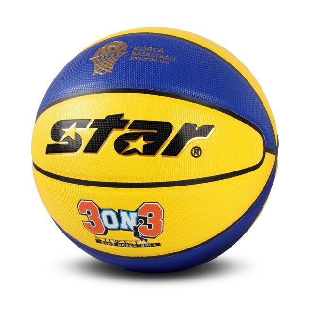 농구공 3대3 전용 올코드 가능 FIBA 규격