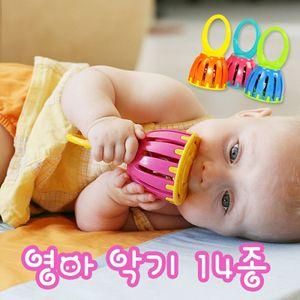 영아용악기세트 14종 악기 영아용악기세트 어린