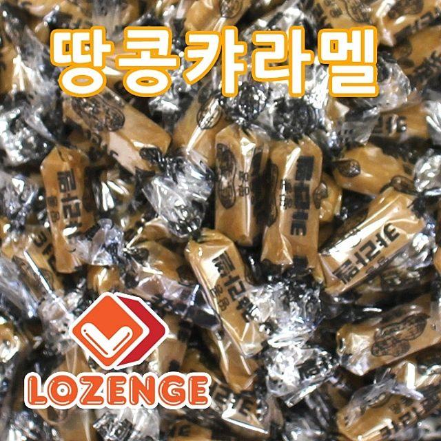 땅콩캬라멜 7kg 땅콩카라멜 추억의과자 카라멜 대용량,추억의과자,후식,카라멜,캬라멜,캐러멜