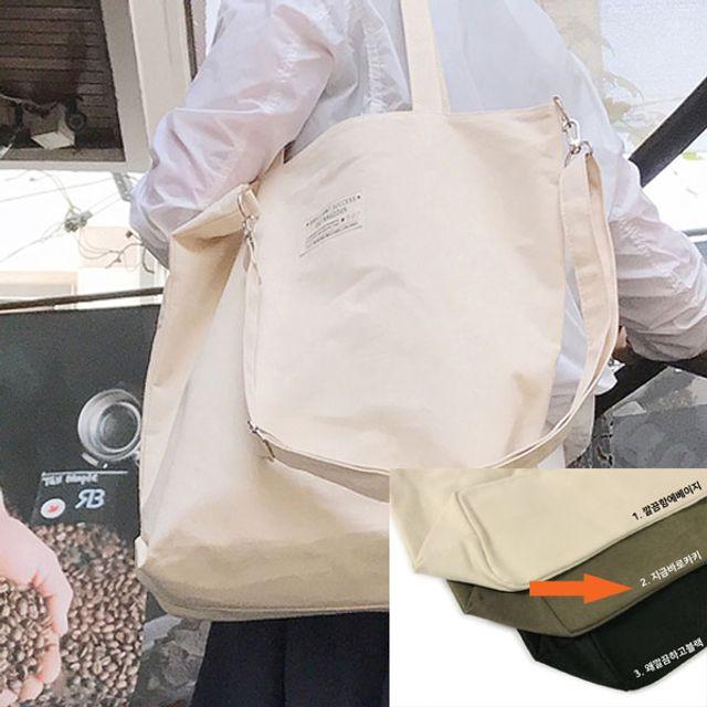옆으로매는 가방 와이드 카키 크로스백