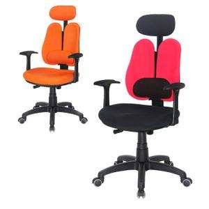 공부방 중 고등 학생용 의자 높낮이조절 기능성