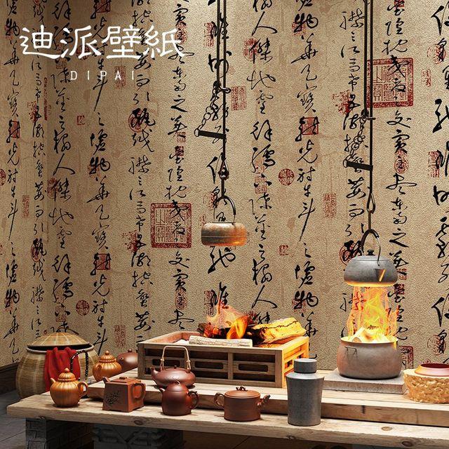 [해외] 실크벽지 중국 고전 벽지