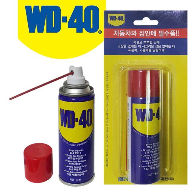 W WD-40 방청윤활제 차량용소형 78ml
