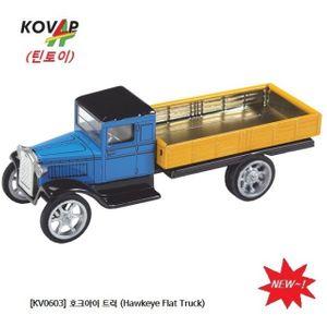 틴토이 KV0603 호크아이 트럭 미니카 자동차