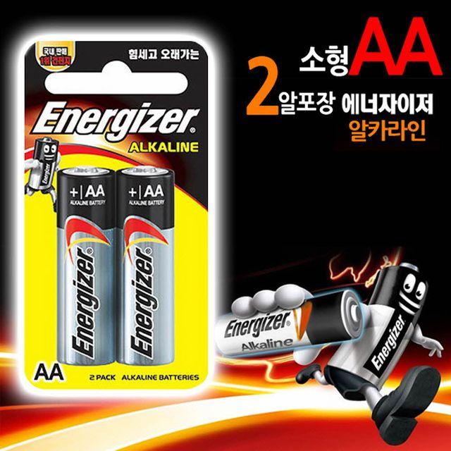 W 에너자이저 알카라인 AA건전지 2P LR6 밧데리