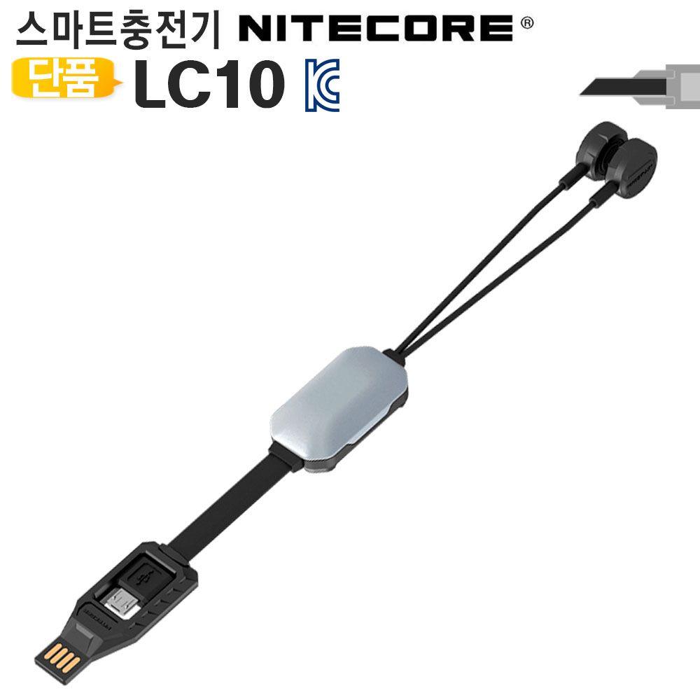 [A3B928] 16340배터리충전기 18650배터리 18650배터리충전기 아이폰충전기 USB충전기 케이블충전기