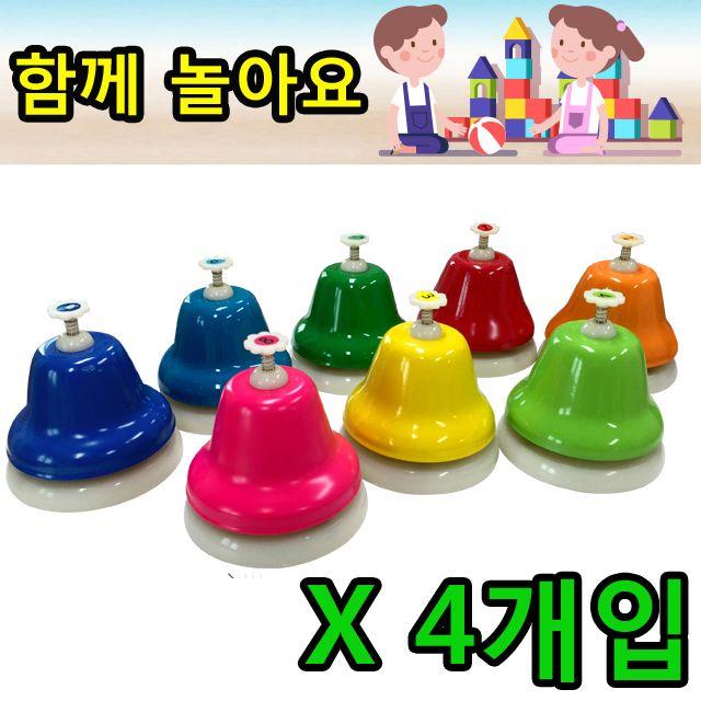 아이들의 음감을 키워주는 교육용악기 터치벨 X 4개입
