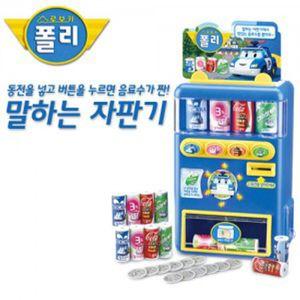 폴리 소리나는 장난감 자판기 역할놀이 어린이 완구