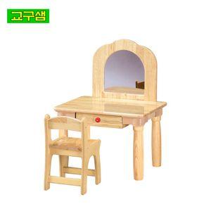 화장대 놀이 세트 (안전거울 의자포함) H42-4