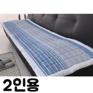 HS 시어서커 쇼파패드 방석 매트 2인용