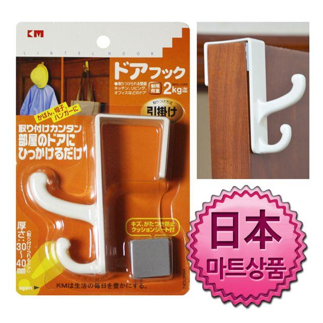 W 일본마트상품 2kg하중 2구 도어걸이 후크