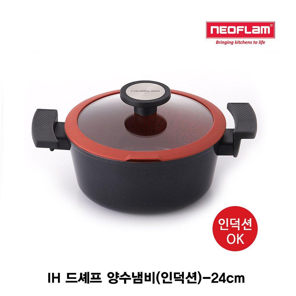 네오플램 IH 드셰프 양수냄비(인덕션)-24cm [제작 대량 도매 로고 인쇄 레이저 마킹 각인 나염 실크 uv 포장 공장 문의는 네이뽕]