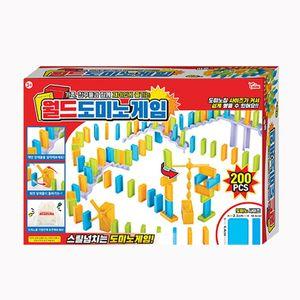 온가족 보드 게임 도미노 집중력 창의력 발달 200pc