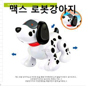 작동완구 로봇강아지 맥스 로보트 재미있는장난감