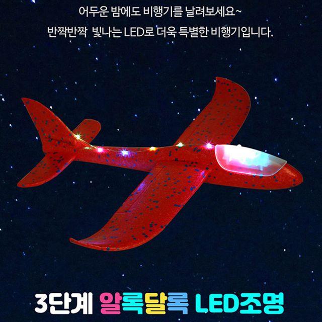 LED 360도회전 스티로폼비행기 47cm 에어글라이더 R