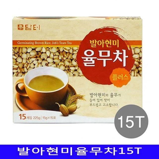 담터 발아현미율무차 건강차 15개/1박스