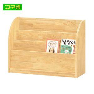 원목 영아 어린이 책꽂이 H35-2