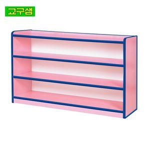 어린이 안전 분홍 삼단장 H52-5