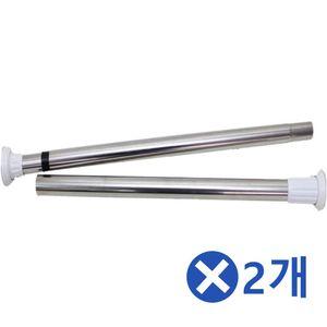 강력한 다용도 압축봉-대x2개 커튼봉달기 커텐압축봉
