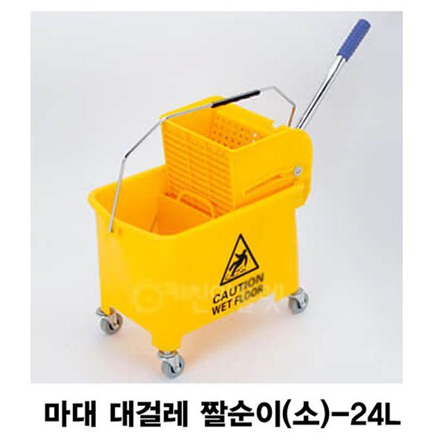 마대 대걸레 짤순이(소)-24L [제작 대량 도매 로고 인쇄 레이저 마킹 각인 나염 실크 uv 포장 공장 문의는 네이뽕]