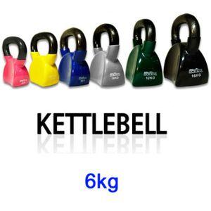 아이티알,NE 압축형 컬러코팅 케틀벨 6kg 여성용케틀벨 PVC케틀벨