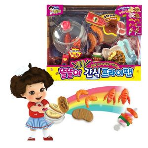 아이 주도 주방 놀이 똘똘이 통통 간식 프라이팬