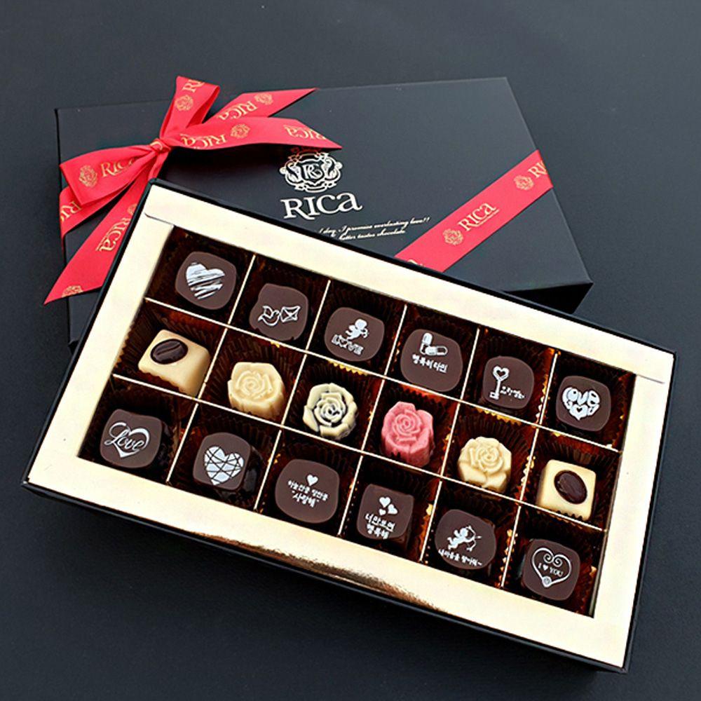 스푼홀릭_ 메세지초콜릿 선물세트,초콜릿,초코,초코볼,초코선물세트,발렌타인데이,초콜릿세트
