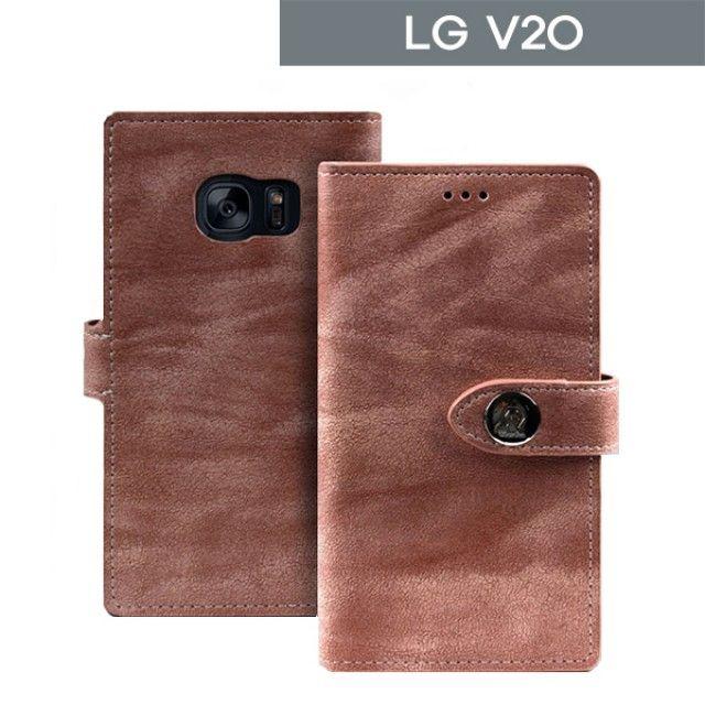 LG V20 카라멜 다이어리 케이스 LG-F800