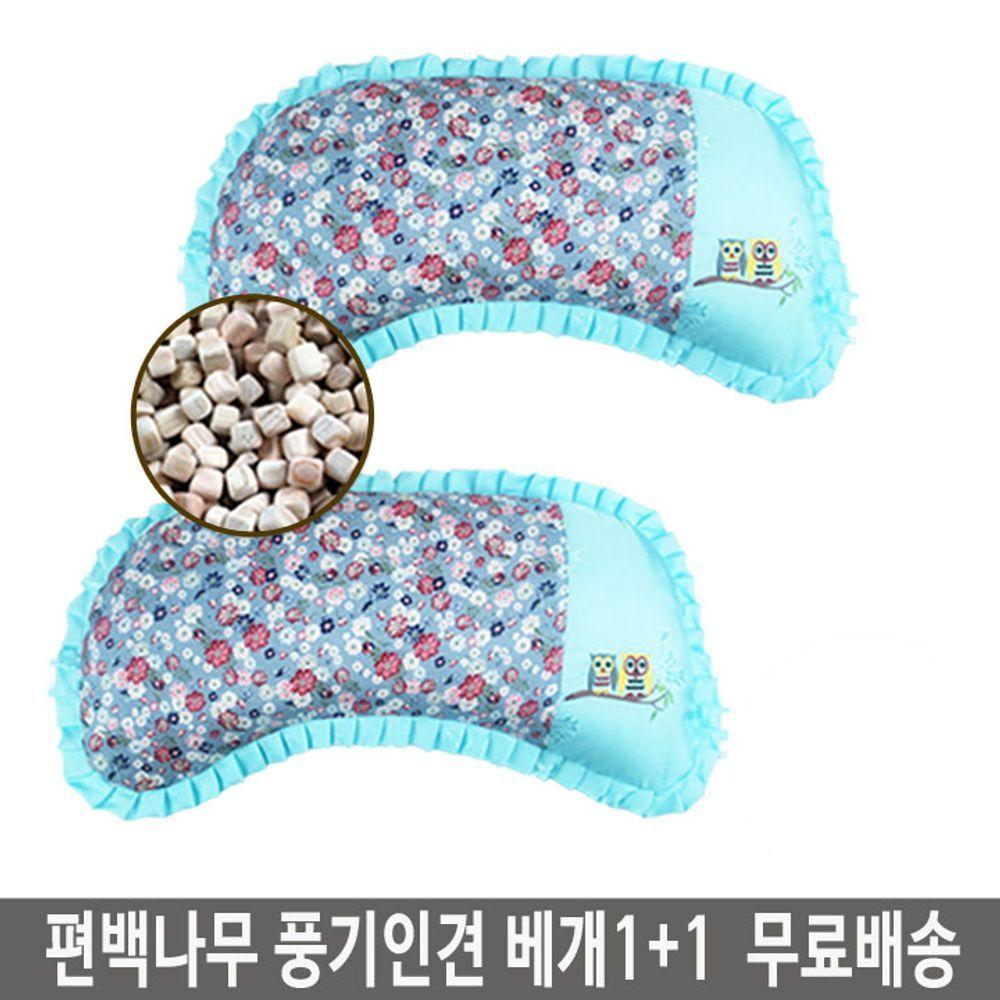 국내산 통풍베개 편백나무 풍기인견베개 1+1 블루