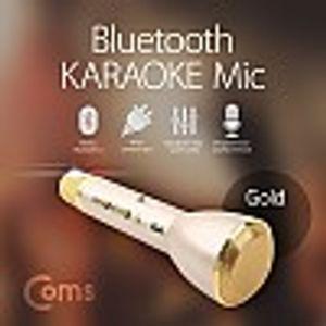 Coms 휴대용 노래방 마이크 앰프 에코 볼륨 USB 골드