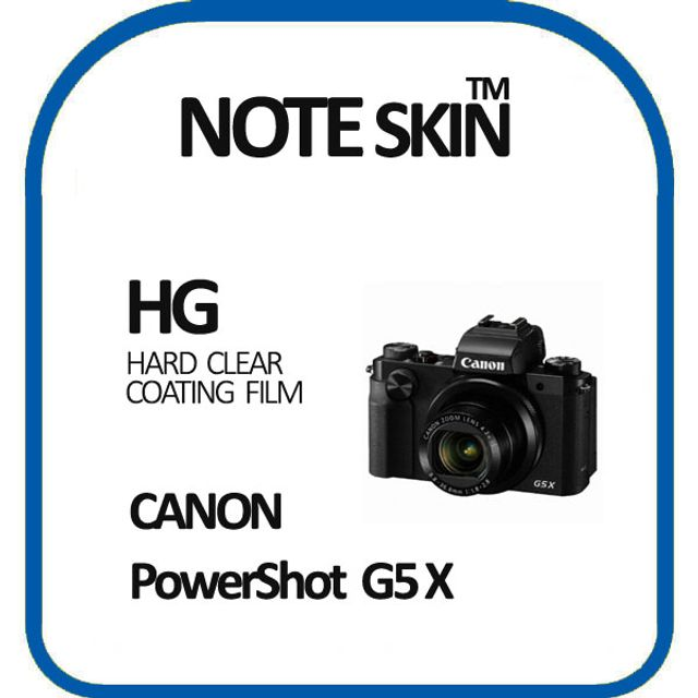 캐논 파워샷 G5 X 고광택 액정보호필름 - 벌크포장