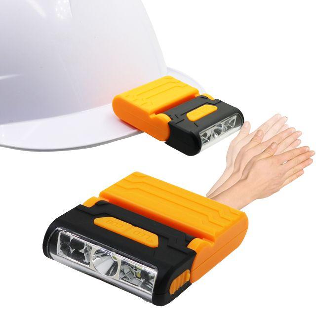 모션동작 LED COB 충전식 캡라이트 모자 랜턴 CF006