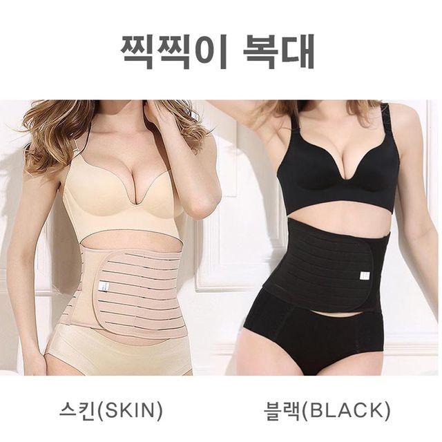 몸배보정벨트 허리 복대 보온 복부워머 뱃살보정속옷