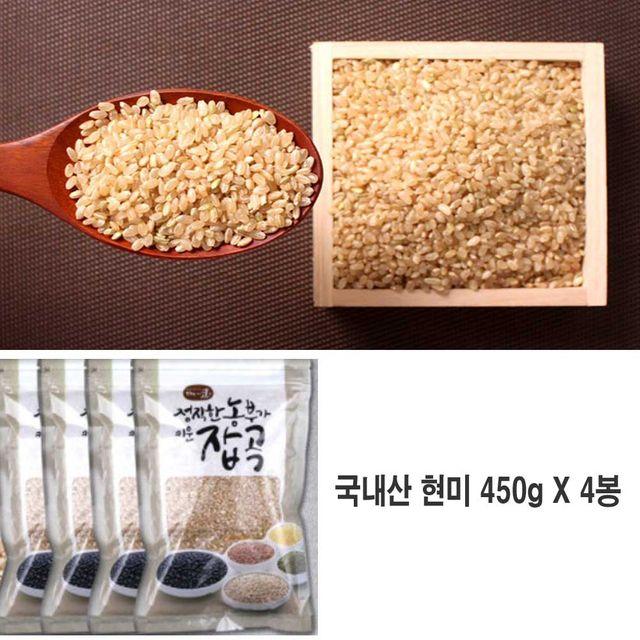 보관이 편리한 현미쌀 국내산 바른 먹거리 건강 집밥