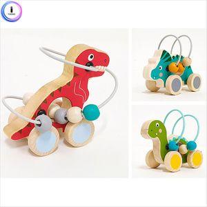 공룡 롤러코스터 3종
