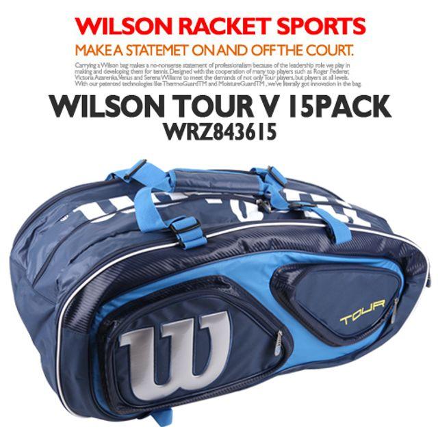 윌슨 WRZ843615 투어V 15PACK BL 테니스가방 테니스백