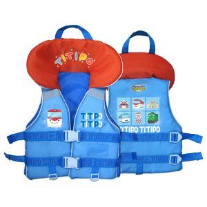 띠띠뽀띠띠뽀 수영보조용품-착용형25kg(20) 유아동