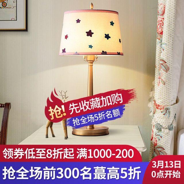 [해외] 인테리어 스텐드 조명 홈 어린이 방 램프