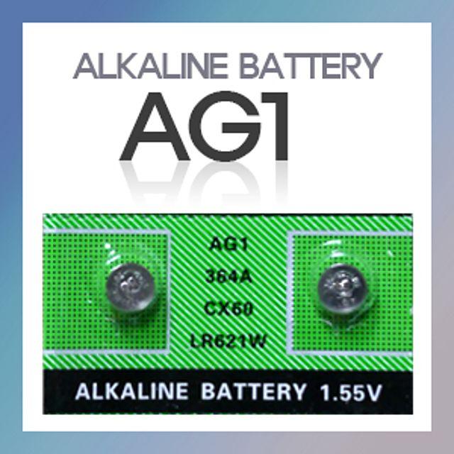 AG1(10알) 알카라인건전지/호환가능 SR621SW 364 LR621