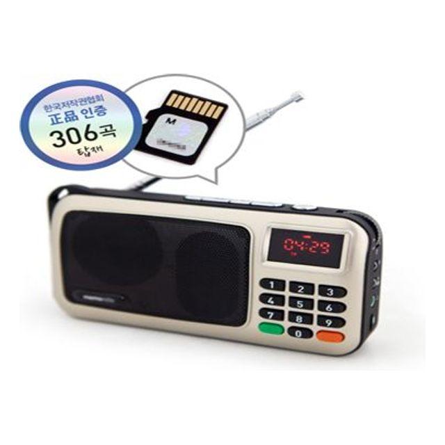 효도라디오 정품 음원 트로트 306곡 250개 인쇄무료