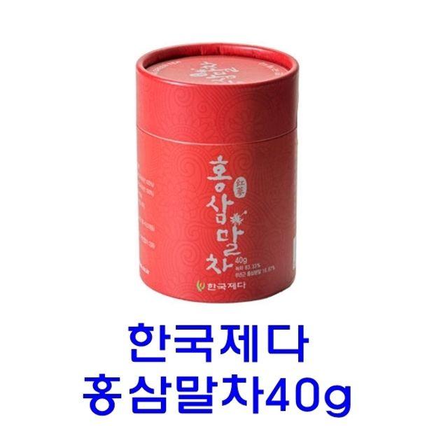 【韩国直邮】红参卷茶40g