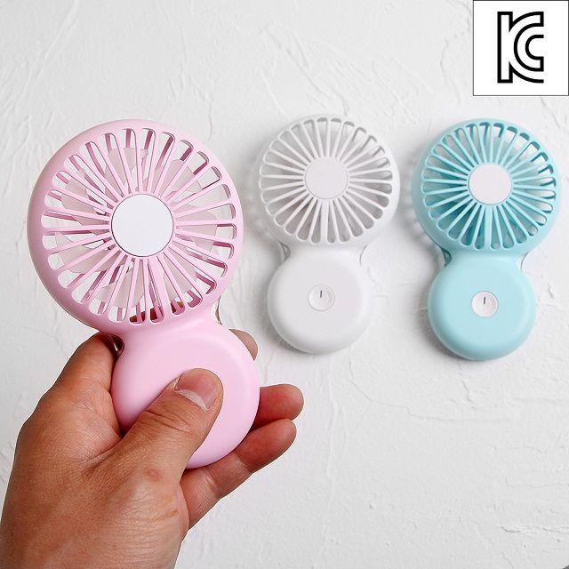 [현재분류명],가볍고슬림한 LED 동글팬 미니 선풍기,미니선풍기,휴대용선풍기,목걸이선풍기,선풍기