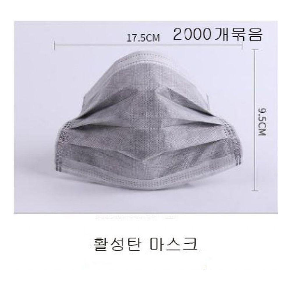 [더산쇼핑]해외직구(묶음상품기획전)2000개묶음 일회용마스크 활성탄 마스크 먼지 차단 마스크/ 배송기간 영업일기준 5~15일